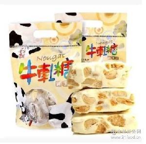 促销休闲零食台湾进口利耕纯手工牛轧糖综合味250g牛扎糖年货*