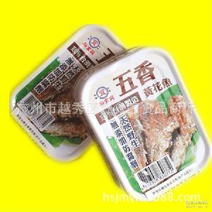 台湾进口鱼罐头鱼 新宜兴香辣黄花鱼/五香黄花鱼100g