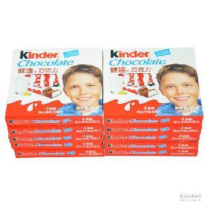 英文版 组*8盒 箱 Kinder健达牛奶夹心巧克力50克T4条装*20片入