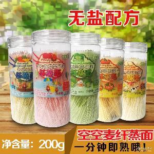 空空麦纤蒸面细面条无盐 鲜榨果蔬200g/罐即熟细面条辅食