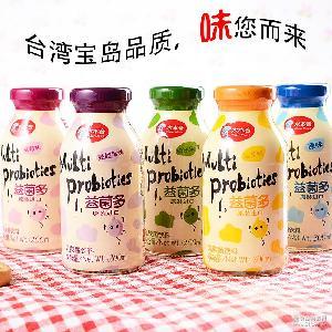 诚招分销台湾牛奶水本音益菌多乳酸菌草莓味饮品进口饮料活性酸奶