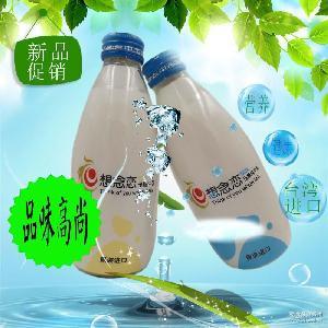 *烘焙蛋糕店台湾原装想念恋全脂含糖纯牛乳含乳牛奶饮品饮料