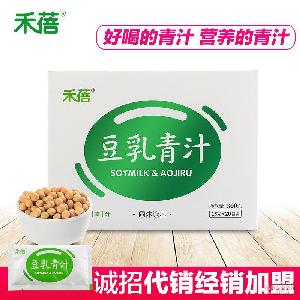 禾蓓新品豆乳青汁 大麦苗营养豆浆五谷杂粮批发代理