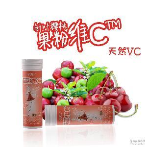 针叶樱桃果粉维C压片糖果天然VC小批量批发OEM贴牌代加工针叶樱桃