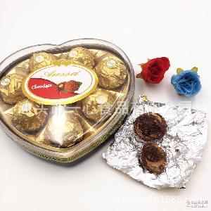 圣诞节巧克力零食婚庆巧克力糖果巧克力8粒心形礼盒礼品 年货
