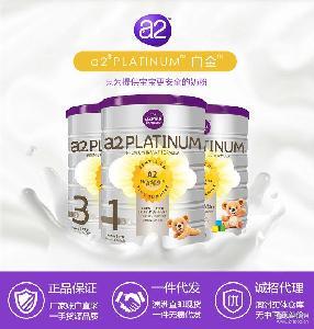 二段原装批发6-12个月 澳洲进口a2白金装婴幼儿奶粉罐装2段900g