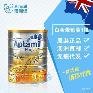 澳洲进口原装批发Aptamil可瑞康白金版爱他美一段1段婴幼儿奶粉
