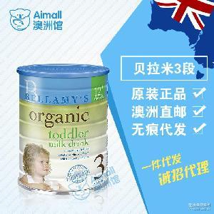 现货原装代发招代理 s贝拉米3段三段有机婴幼儿奶粉 澳洲Bellamy&,39