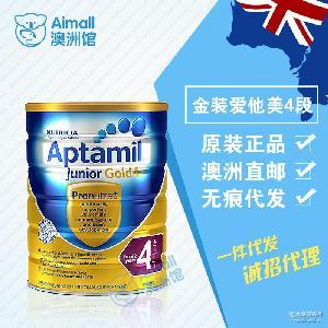 澳洲新西兰进口原装Aptamil可瑞康金装爱他美4段四段婴幼儿奶粉