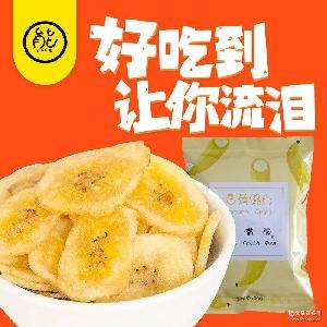 香蕉脆片蔬果干综合果蔬脆片脱水VF即食孕妇零食30g*30袋 甜嘴熊