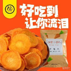甜嘴熊 即食综合果蔬脆片干胡萝卜30g*30袋脱水零食蔬果干袋装
