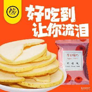 甜嘴熊 苹果脆片38g*30袋即食综合蔬果干果蔬脆片孕妇休闲零食
