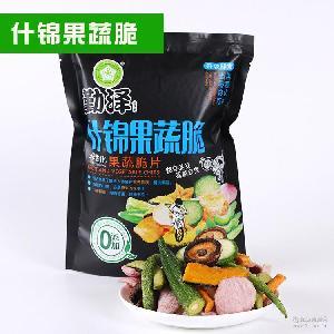 水果干脱水什锦蔬果干即食零食小吃 加工定制综合果蔬脆片袋装vf