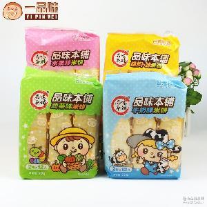 台湾进口品味本铺米饼50g牛奶水果蔬菜胡萝卜口味宝宝磨牙棒饼干