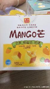 香港雅佳酱心软糖爆浆椰子味芒果味蔓越莓味果糕喜糖零食380g