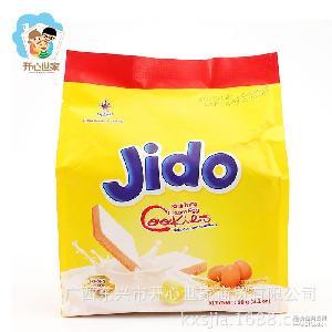 正宗越南原装进口Jido京都面包干90g牛奶味面包干早餐休闲零食品