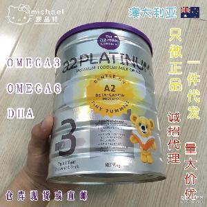 澳洲新西兰进口a白金2版三段奶粉Platinum婴儿奶粉3段900g