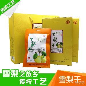 河北赵州特产雪梨干零食无添加冰糖雪梨片泡水煲汤礼盒装80g*6