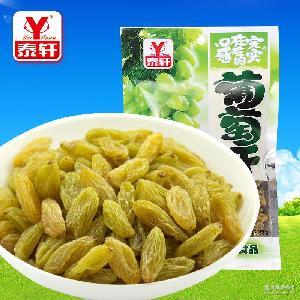 【泰轩】袋装食品休闲零食吐鲁番无核白葡萄干无添加混批一件代发
