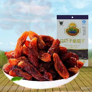 马奶子有籽葡萄干有籽500g袋 新疆吐鲁番特产零食一件代发包邮