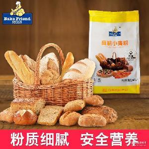 焙芝友高筋面粉面包粉面包机专用粉小麦粉高筋粉披萨烘焙原料500g