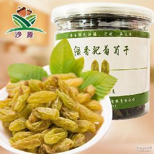 休闲零食 一件代发 新疆特产 吐鲁番特级绿香妃葡萄干1*280g/罐