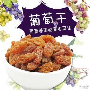 【厂家直销】正宗新疆吐鲁番特产免洗葡萄干无添加果干散装1000g