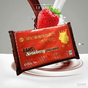 戴妃/黛妃代可可脂巧克力 黛妃草莓巧克力块红色巧克力砖1kg原装