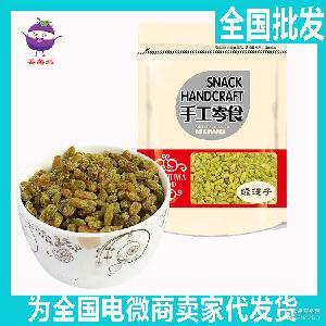 手工零食100g 厂家直销 休闲零食 番薯妈绿提子新疆吐鲁番葡萄干