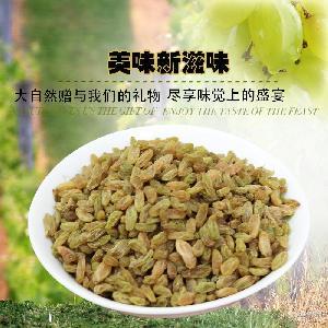 吐鲁番绿香妃无核葡萄干零食干果新疆特产提子干批发250g厂家