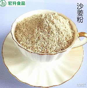盐焗鸡专用调味料 厂家供应优质沙姜粉 烧烤调味料香辛料批发