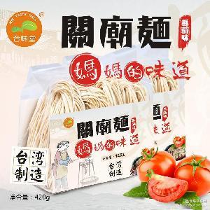 厂家直销 台湾进口儿童面条低价批发 合味堂关庙面番茄 爆款包邮