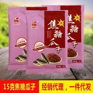 坚果炒货食品 可比乐5角休闲零食 焦糖瓜子15克300袋 厂家直销