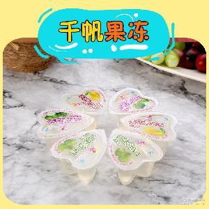 果冻布丁散装 心型儿童果冻 夏天办公室休闲零食批发 超市货源