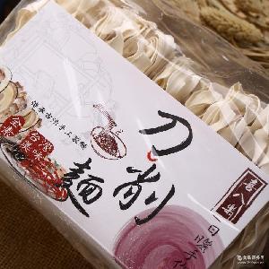 台湾进口喜八乐刀削面条干挂面 手工晾晒宽面条杂酱关庙面条