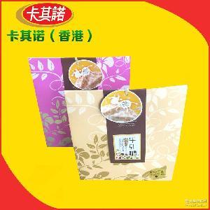 香港卡奇诺手工牛轧糖综合味 休闲食品现货批发 250g盒装牛扎糖果