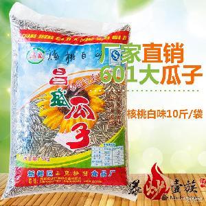 优质散装核桃白味瓜子葵花子批发瓜子炒货食品 厂家新货10斤 5斤