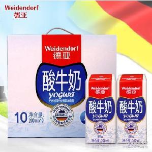 德国原装进口德亚常温原味酸牛奶进口酸奶(200ML*10支)*4提