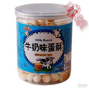 进口饼干小馒头-牛奶味 婴幼儿营养辅食招商批发 台湾进口食品