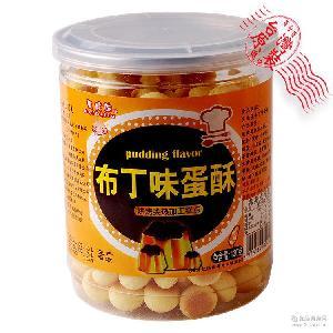 进口饼干小馒头-布丁味 婴幼儿营养辅食招代理批发 台湾食品