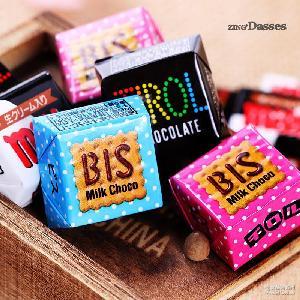 日本进口零食松尾MIX9多彩迷你什锦巧克力9种口味小盒