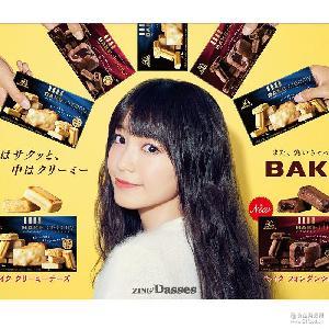 日本零食森永巧克力烤制浓厚焦糖曲奇芝士奶油夹心巧克力38g批发