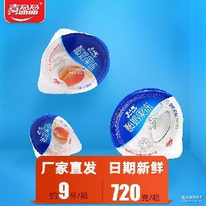 贝儿强儿童酸奶果冻布丁多口味果肉果冻办公室休闲零食80g*8杯