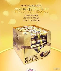 中文版 意大利 费列罗榛果威化巧克力t3