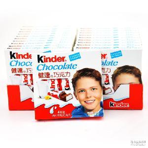 供应健达Kinder4条装牛奶夹心巧克力 50克*20小盒*8大盒