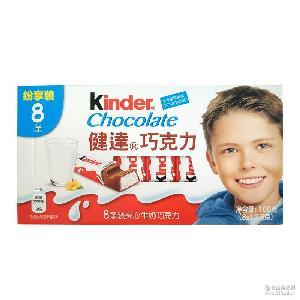 批发健达Kinder牛奶夹心巧克力 进口儿童零食品巧克力8条装