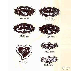 烘焙糕点制品 多种款式立体巧克力蛋糕饰品 批发 立体巧克力装饰