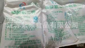 厂家食品级磷酸二钾三水 驻广州办长期供应食品级磷酸二钾无水