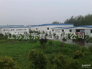 厂家直销食品级磷酸二钾 食品级磷酸二钾驻广州办长期供应