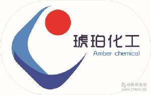 销售优等品亚氨基二乙酸二钠盐 工业盐 氯化钙